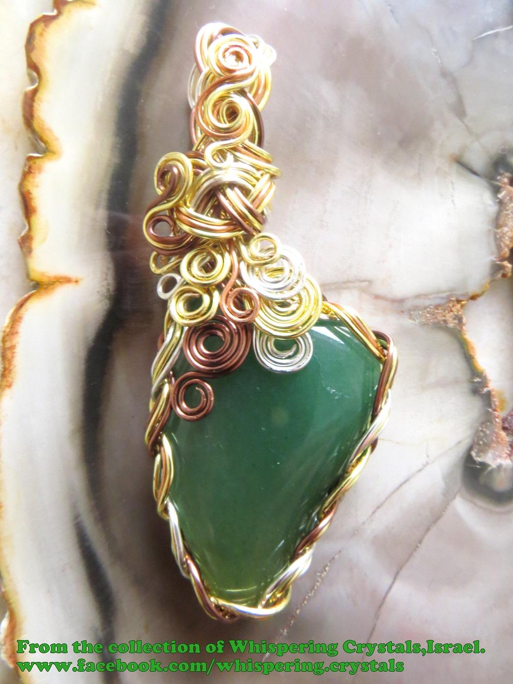 אוונטורין משובצת בנחושת. מהאוסף של 'וויספרינג קריסטלס' www.facebook.com/whispering.crystals