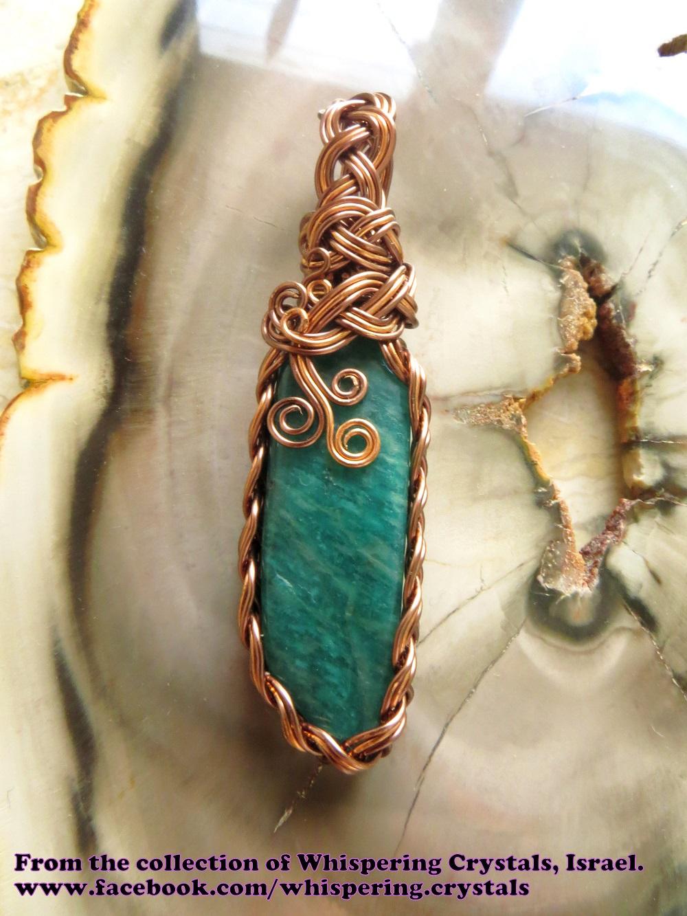 אמאזונייט משובצת בשרשרת. מהאוסף של 'וויספרינג קריסטלס' www.facebook.com/whispering.crystals נחושת.