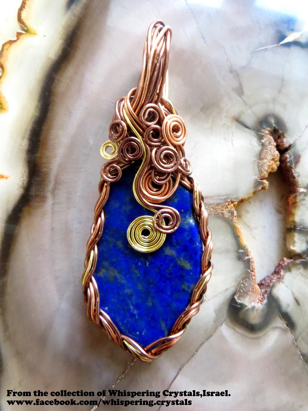תליון לאפיס משובצת בנחושת. מהאוסף של 'וויספרינג קריסטלס' www.facebook.com/whispering.crystals