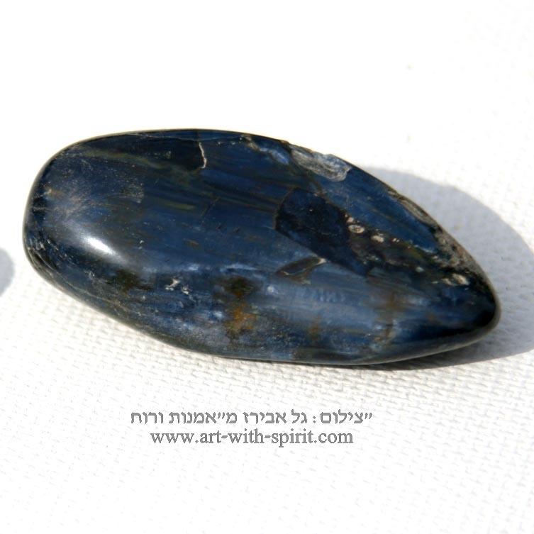 חלוק של פייטרסייט כחולה. מהאוסף של אומנות ורוח www.art-with-spirit.com צילום: גל אבירז