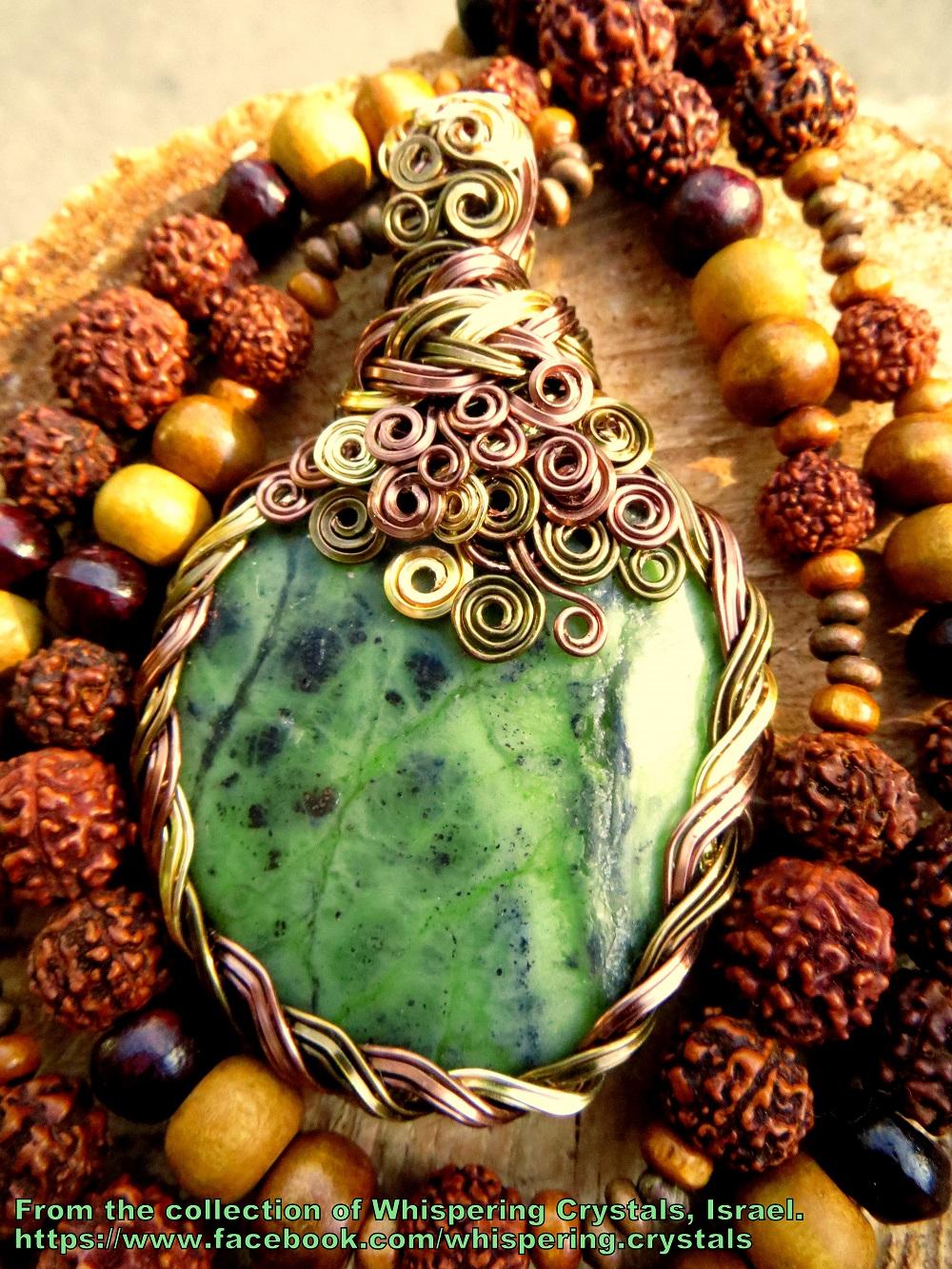 סרפנטיין מנומרת משובצת בנחושת. מהאוסף של 'וויספרינג קריסטלס' www.facebook.com/whispering.crystals
