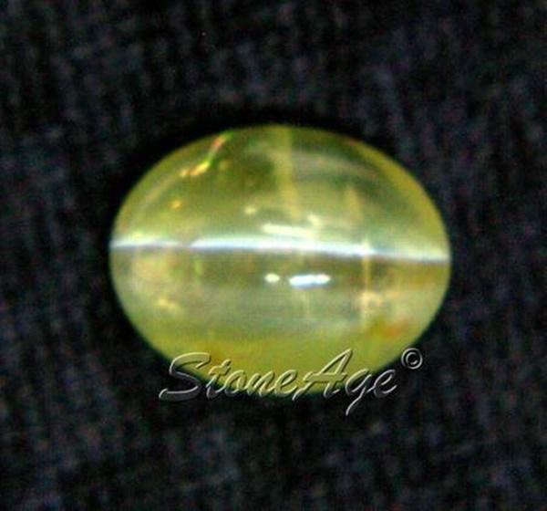 קריסובריל עין החתול בצהוב בהיר. מהאתר של החנות סטונאייג'  www.stoneage.co.il צילום: שני תודר photo: Shani Toder