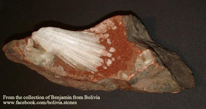 סקולסייט בשילוב אפופילייט על מצע סלעי. מהאתר של בנימין מבוליביה. From the collection of Benjamin from Bolivia