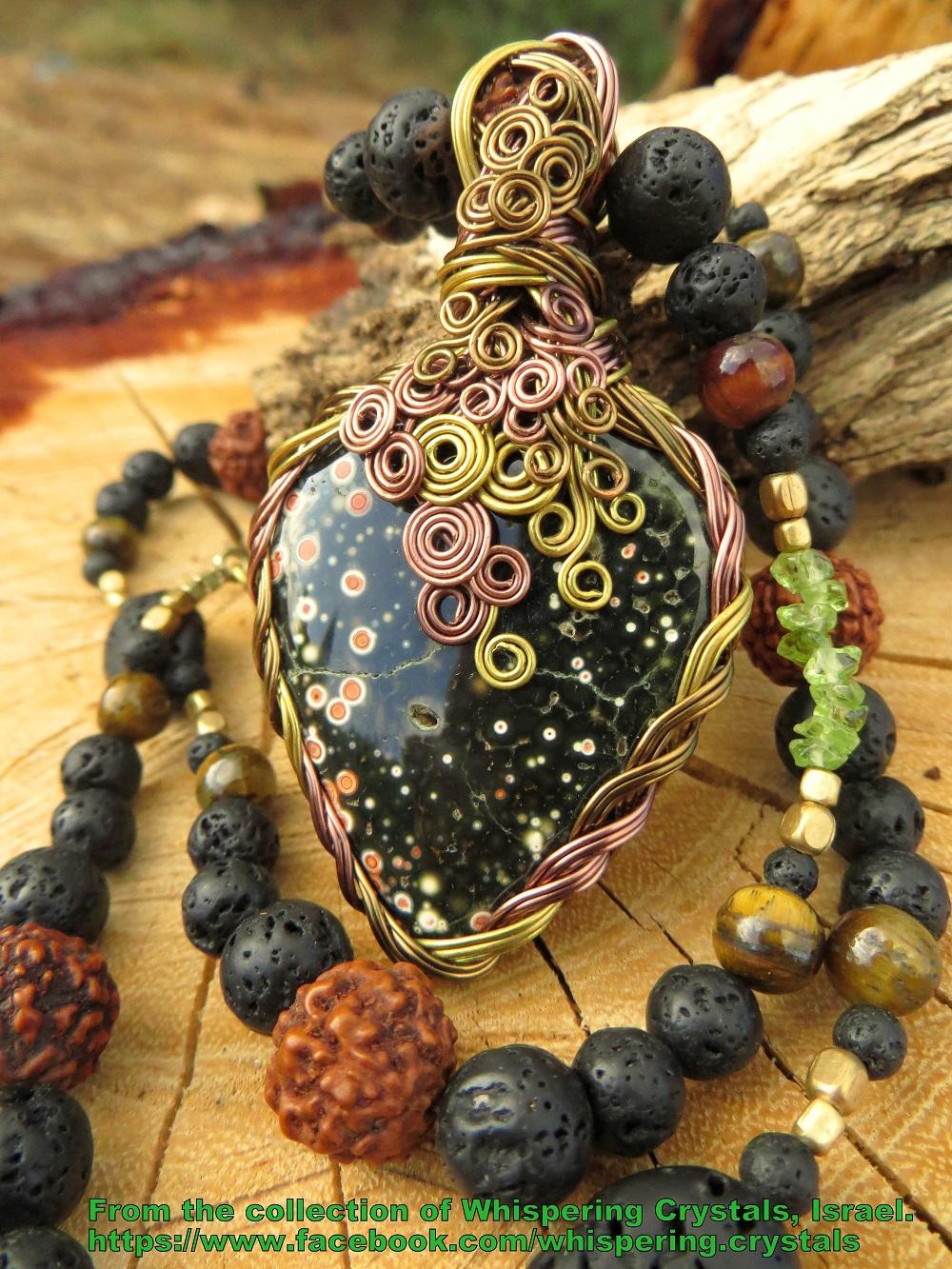 ג'ספר אושן משובצת בתליון. מהאוסף של 'וויספרינג קריסטלס' www.facebook.com/whispering.crystals