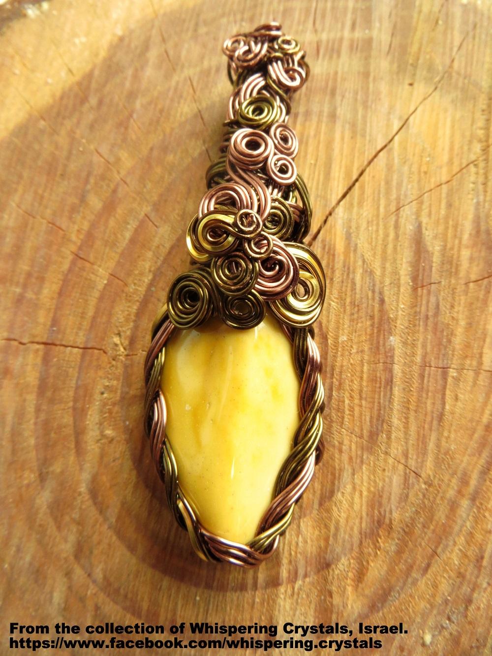 ג'ספר צהובה משובצת בנחושת. מהאוסף של 'וויספרינג קריסטלס' www.facebook.com/whispering.crystals