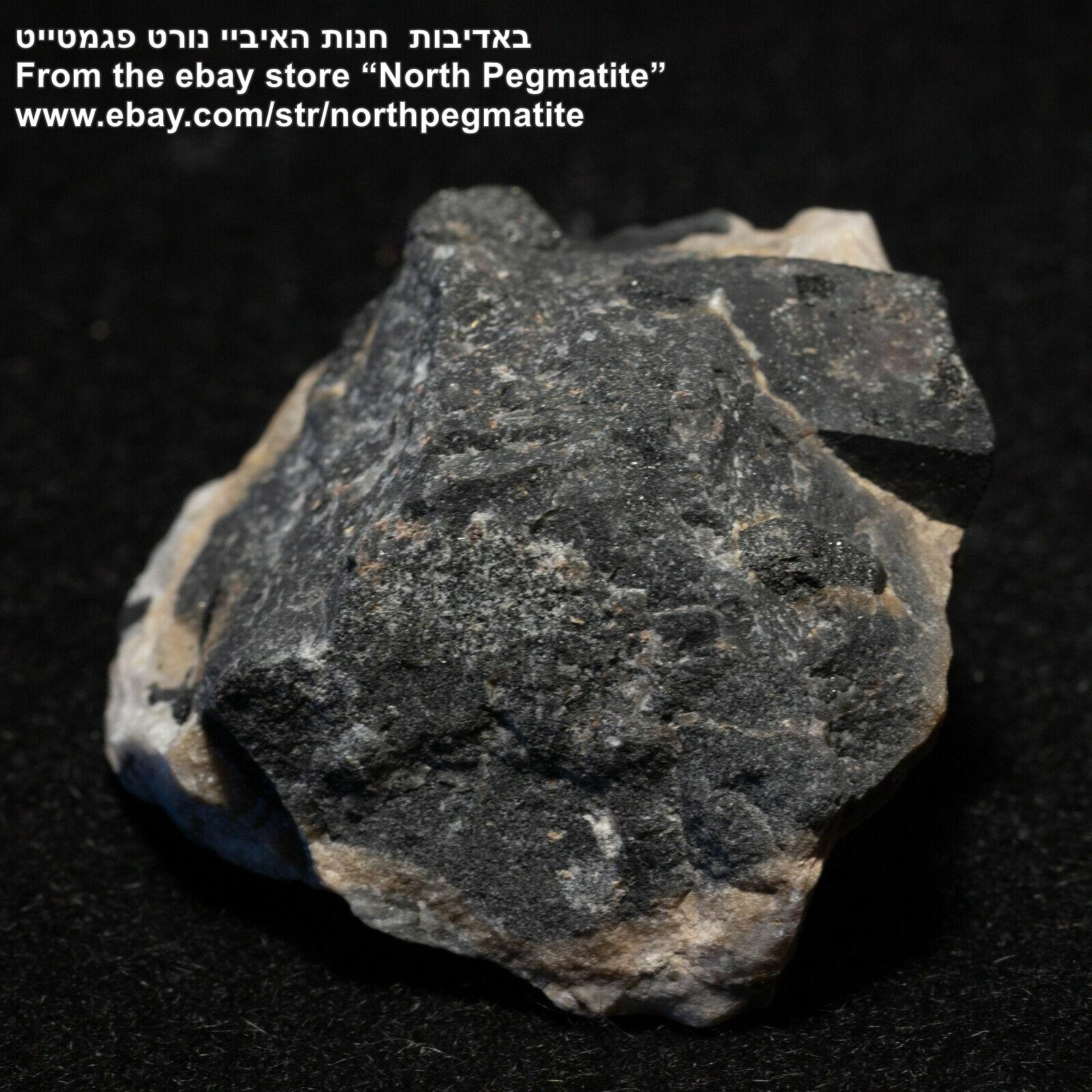 """ארפוודסונייט גולמית על מצע סלע. באדיבות  חנות האיביי """"נורט פגמטייט"""" From the ebay store """"North Pegmatite""""  www.ebay.com/str/northpegmatite"""