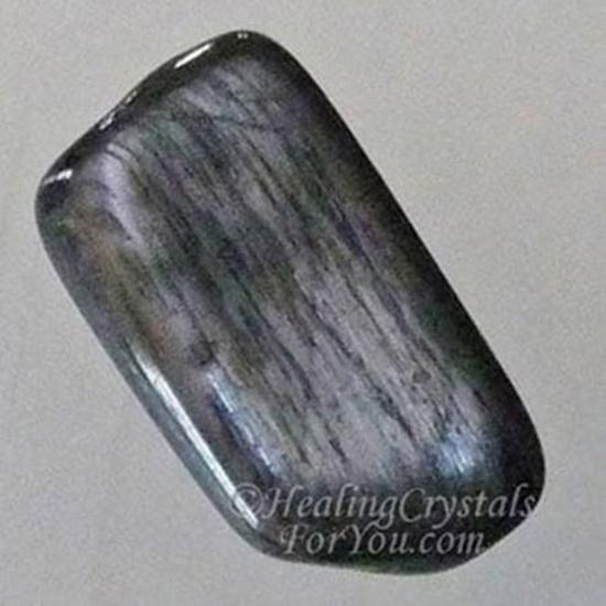 חלוק מפוספס של היפרשטיין. נלקח ברשות מהאתר   Taken with courtesy from www.healing-crystals-for-you.com