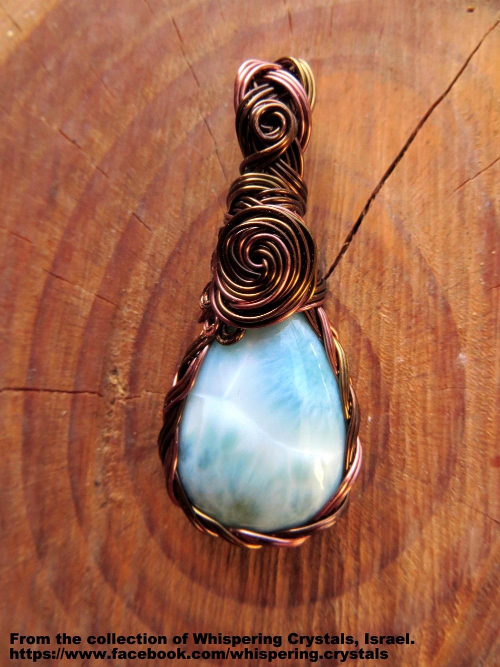 תליון לרימר משובצת בנחושת. מהאוסף של 'וויספרינג קריסטלס' www.facebook.com/whispering.crystals
